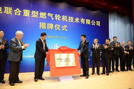 چین، مدعی جدید تولید مستقل توربینهای گاز پیشرفته