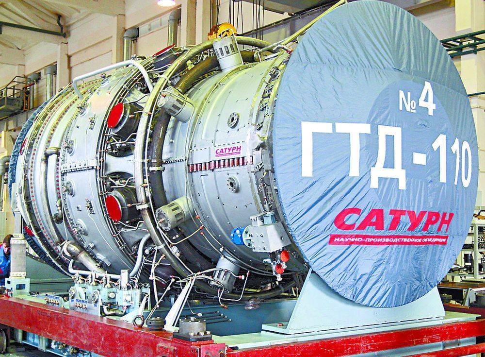 آغاز بهرهبرداری آزمایشی از اولین توربین گاز پرقدرت روسیه