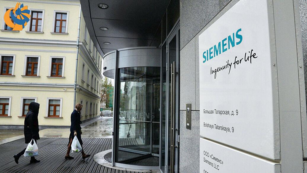 اعلام جریمه 60 میلیون روبلی توسط دادگاه مسکو علیه زیمنس