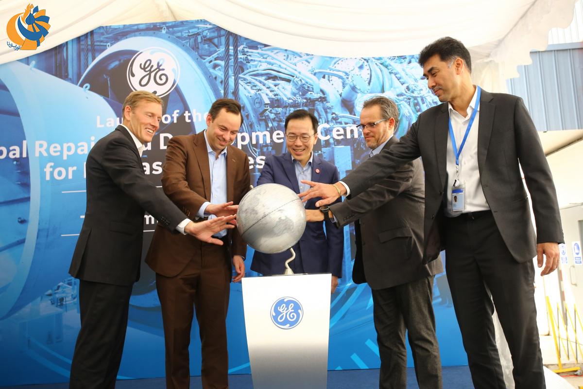 سرمایهگذاری جنرال الکتریک در حوزه تعمیر و نگهداری توربین گاز در سنگاپور
