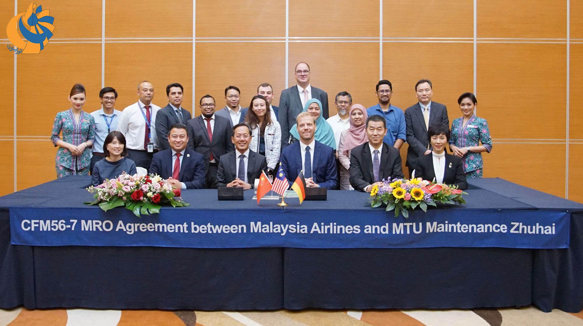 قرارداد پشتیبانی از موتورهای توربوفن CFM56 خطوط هوایی مالزی توسط MTU