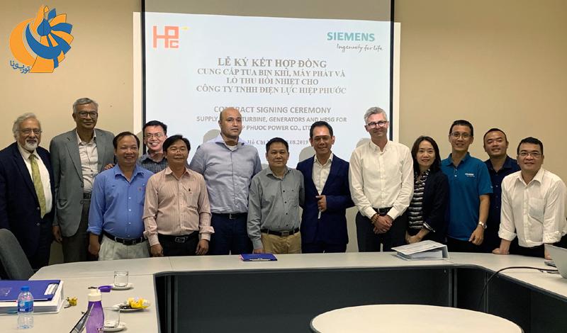 پروژه زیمنس برای ارتقاء نیروگاهی در ویتنام
