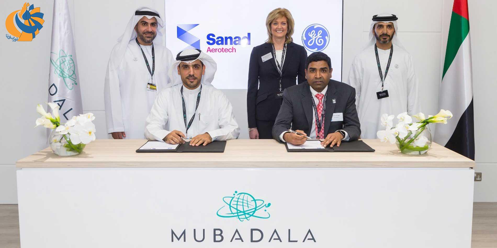 برنامه Sanad Aerotech برای توسعه فعالیت تعمیر و نگهداری موتورهای هوایی
