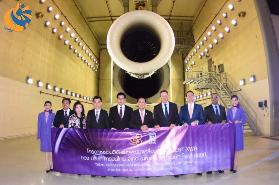 مروری بر توانمندیهای Thai Airways در تعمیر و بازسازی موتورهای هوایی