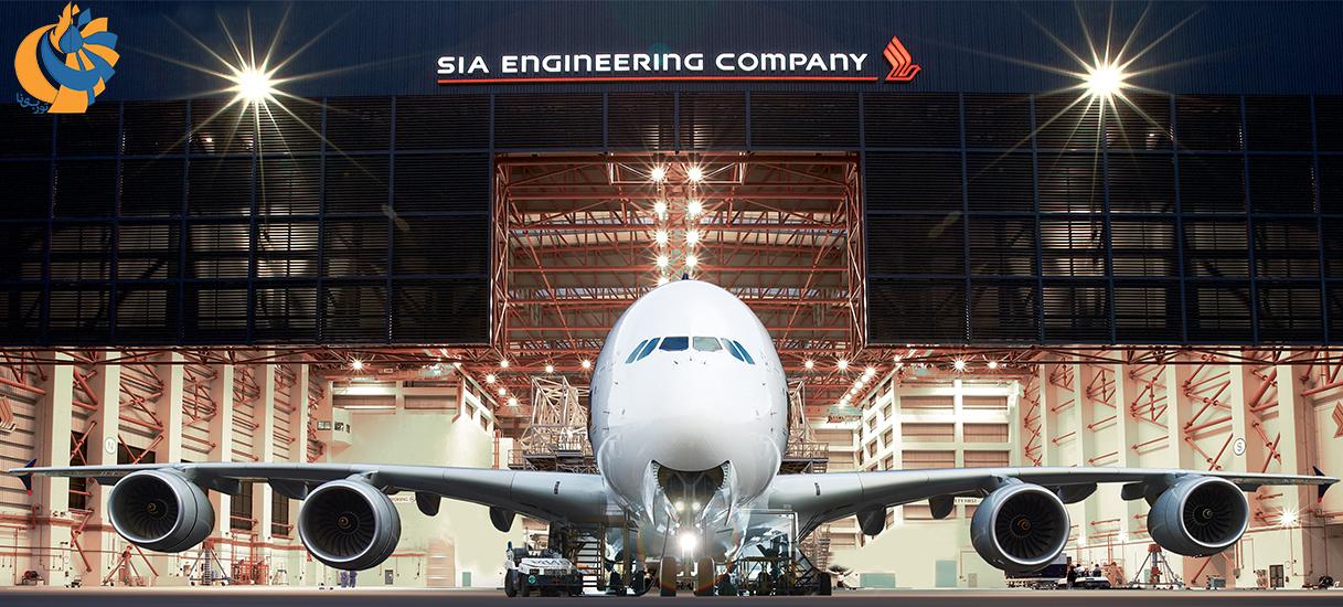 توافق سافران و سنگاپور برای تاسیس مرکز تعمیر و نگهداری موتورهای لیپ