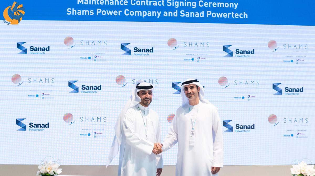 قرارداد بزرگ تعمیر و نگهداری توربینهای بخار برای شرکت ساناد