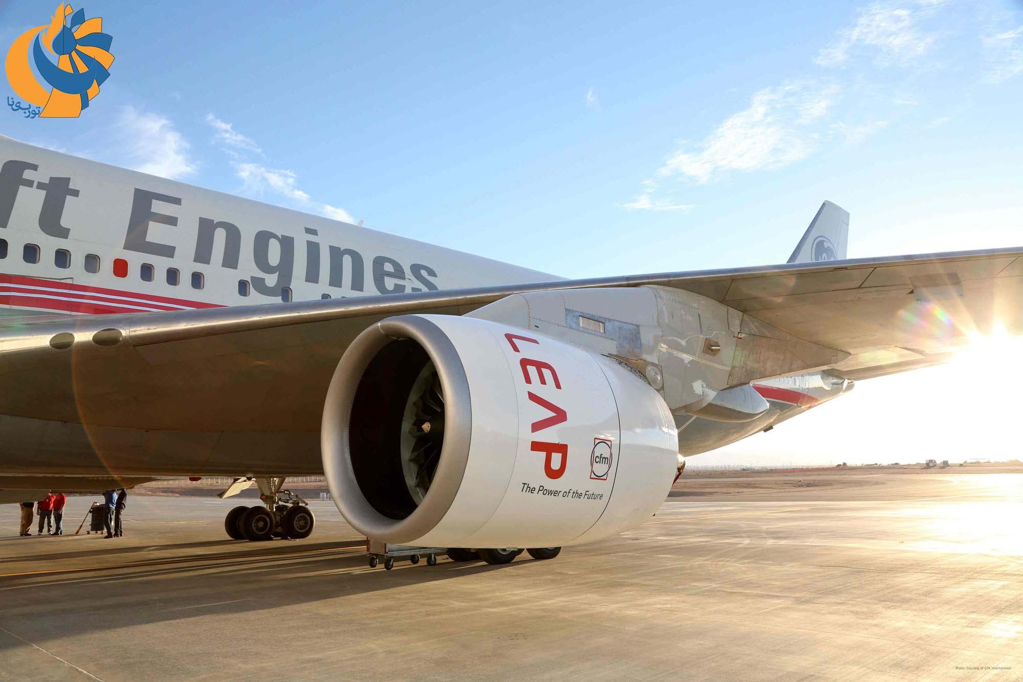 سنگاندازی آمریکا برای فروش موتور توربوفن لیپ به چین