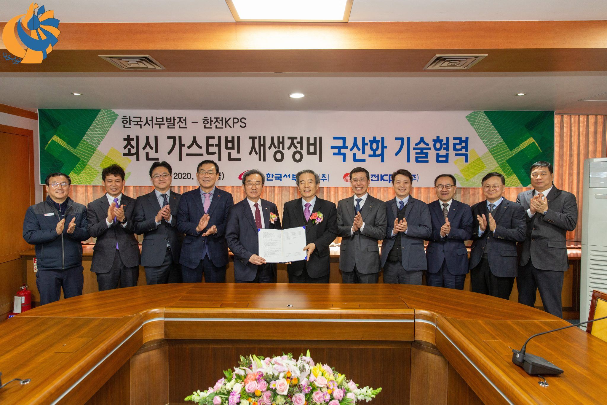 عزم جزم کره جنوبی در بومیسازی تولید قطعات توربین گاز
