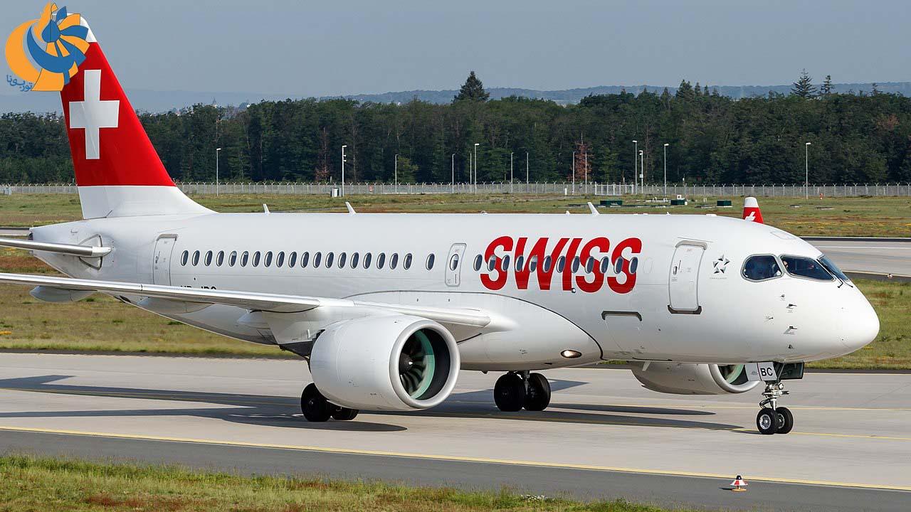 امریه جدید برای بهروزرسانی سامانه کنترل موتور هواپیماهای ایرباس ای220