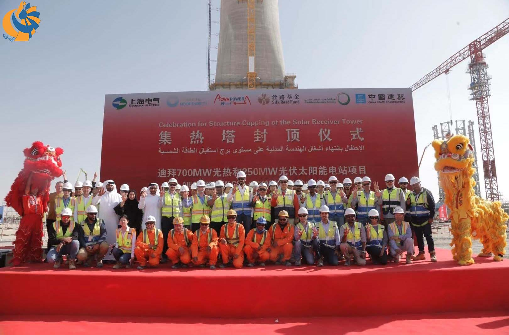 شانگهای الکتریک