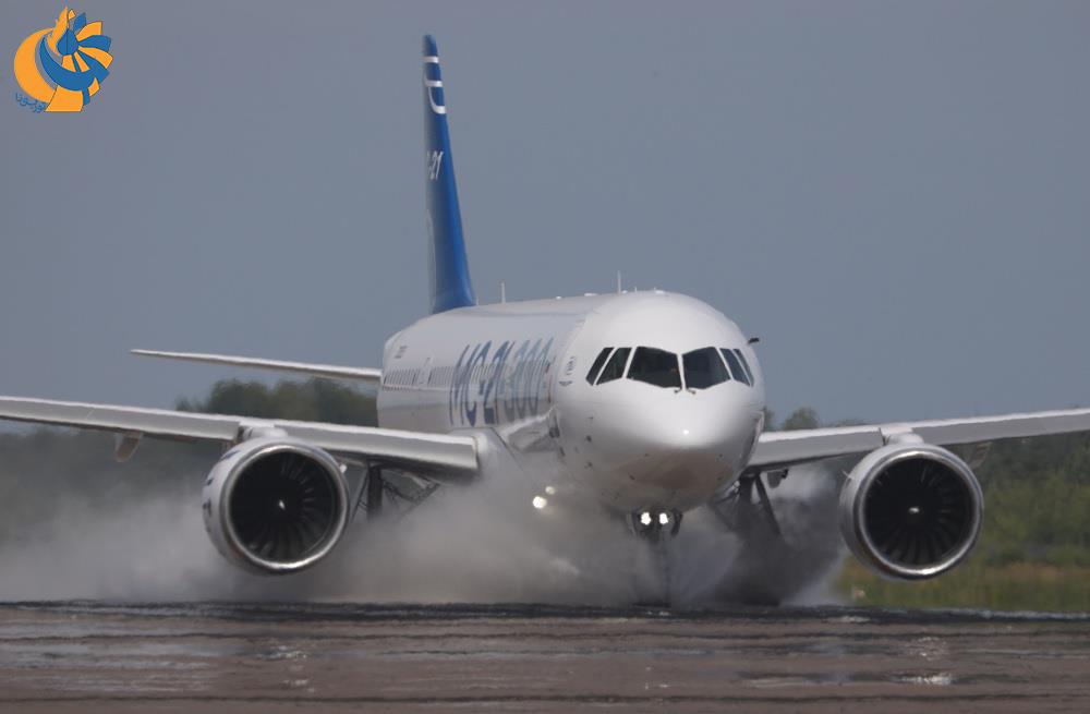 آزمایش تزریق آب به موتورهای جت مسافربری MC-21