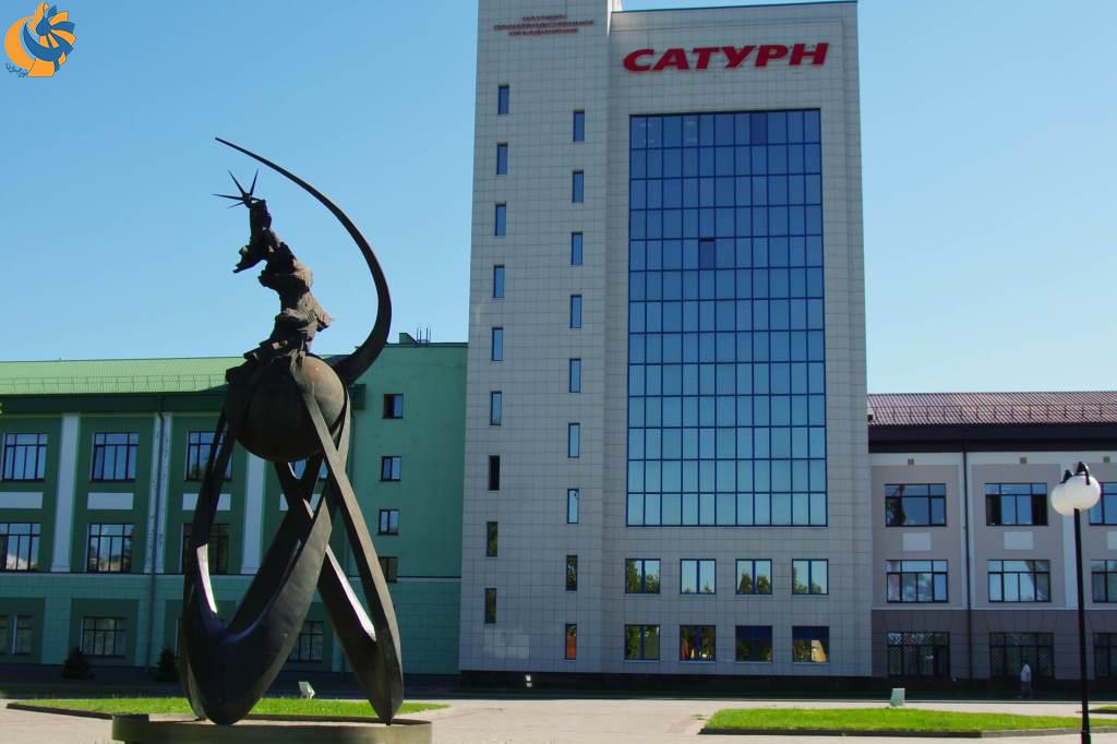 دریافت تاییدیه تشکیلات ساخت توسط شرکت روسی ساتورن