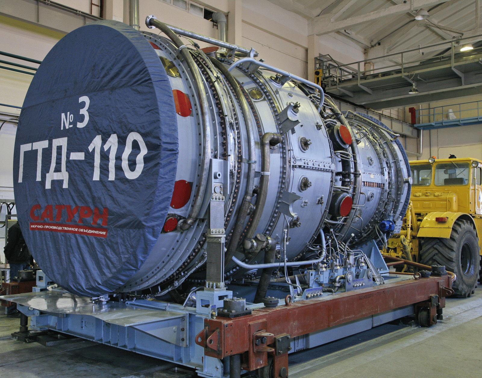 توربین گاز پر قدرت روسیه