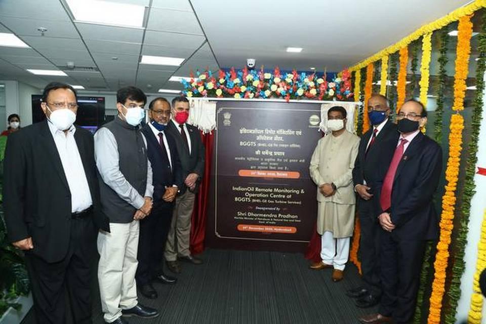 گشایش مرکز پایش برخط توربینهای شرکت نفت هند