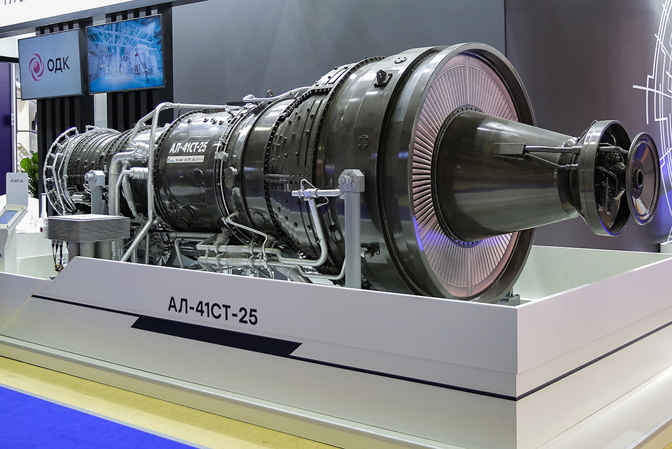 نمونه صنعتی موتور AL-41 در آستانه تولید پروتوتایپ