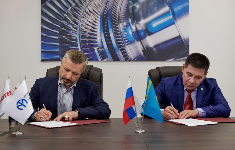 پروژه نیروگاهی جدید برای روسیه در قزاقستان