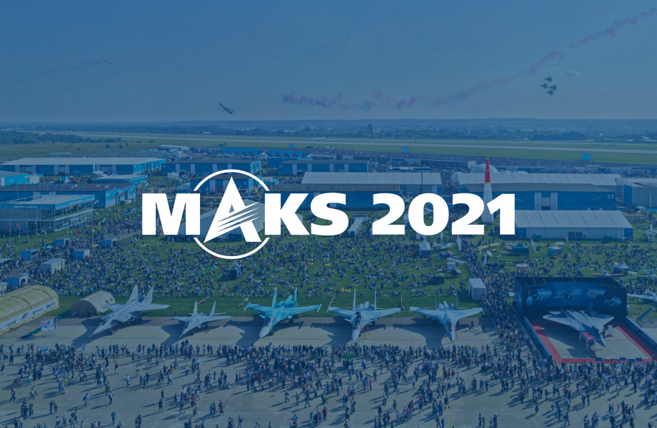 ماکس 2021