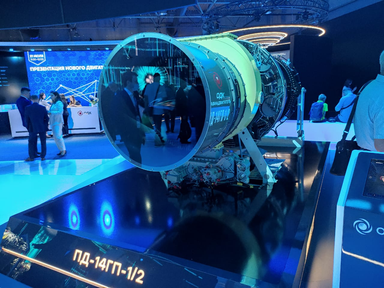 نمایش نمونه صنعتی موتور پیدی-14 [فیلم]