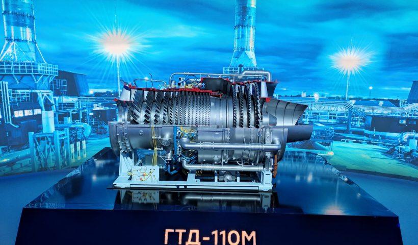 توربین گاز پرقدرت روسی