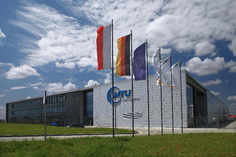 شرکت آلمانی امتییو